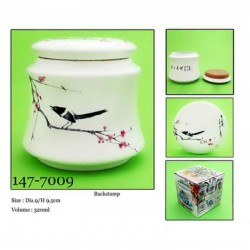 CONTAINER 320 ML